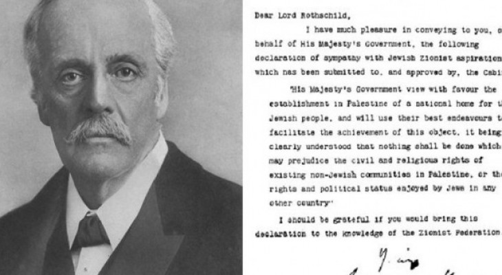 UK organizations call on British public to demonstrate against Balfour Declaration