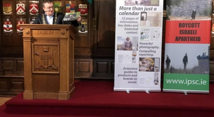 Life in Palestine' 2018 calendar launched by Lord Mayor of Dublin