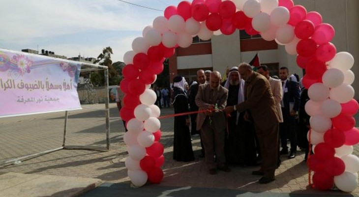UK charity funds water treatment for 4 Gaza schools