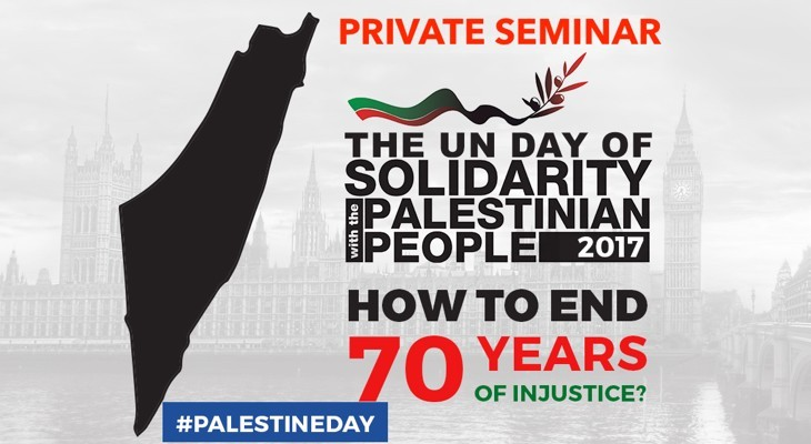 PRIVATE SEMINAR on #PalestineDay: How to end 70 years of injustice?
