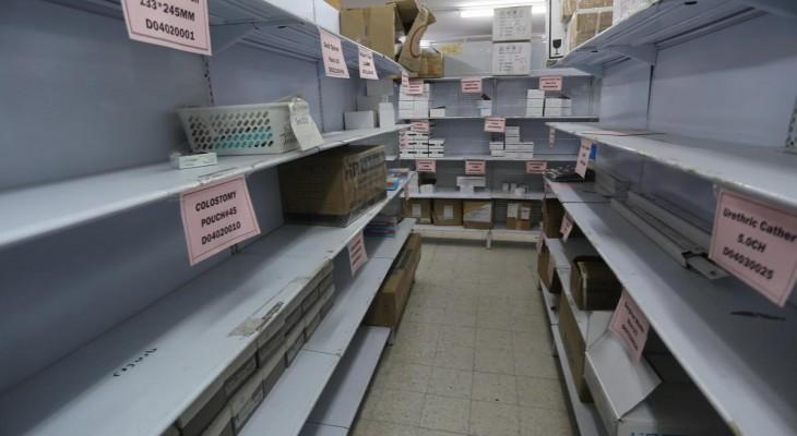 Rights group warns of medicine shortage in Gaza hospitals