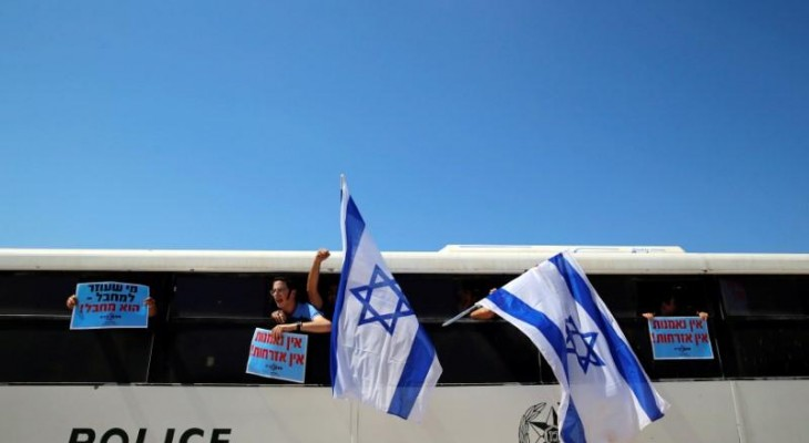 Police charge pro-Israel activists over 'provocative' and 'reckless' behaviour