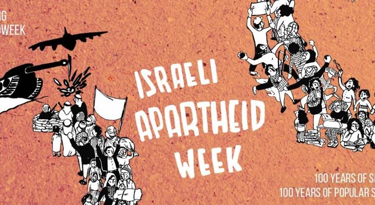 Israeli Apartheid Week 2018 at University of Sussex