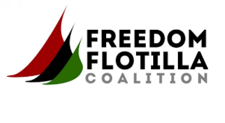 Freedom Flotilla literary contest