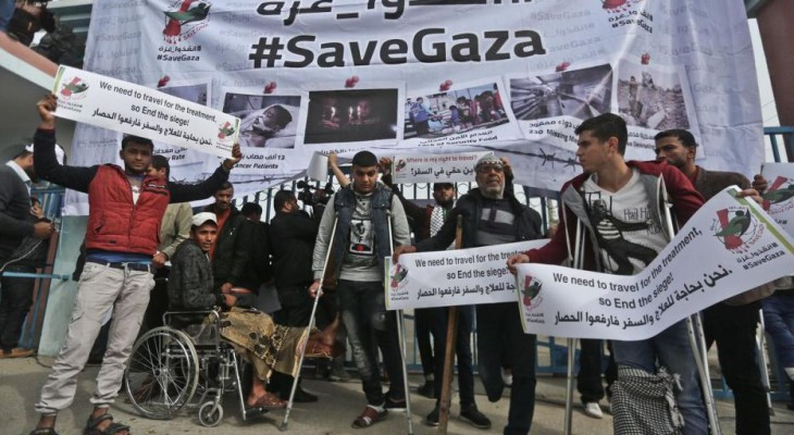Disabled in Gaza: We have a right to treatment