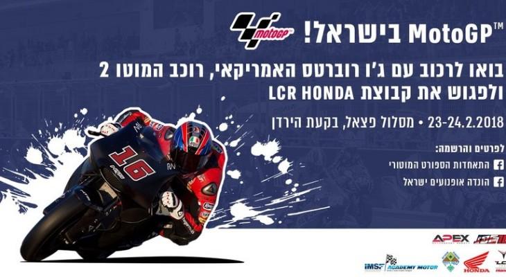Honda sponsors motor race in Israeli settlement
