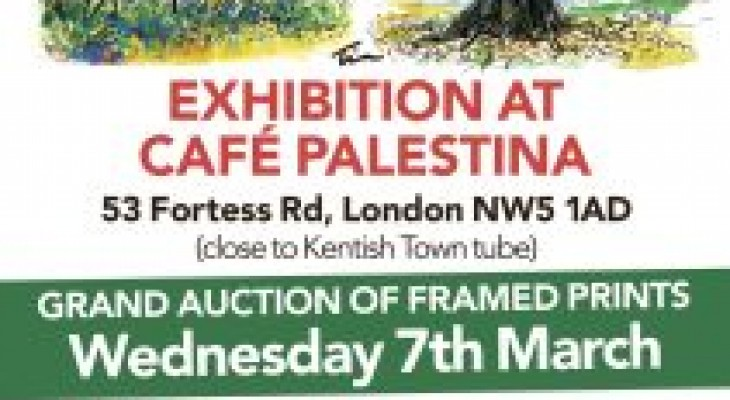 Event: Exhibition at Cafe Palestina