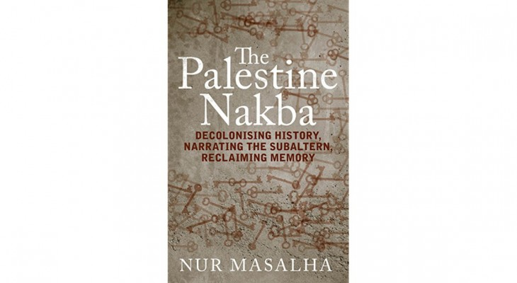 An Oral History of the Palestinian Nakba