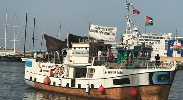 Freedom Flotilla sails off towards the shores of Gaza