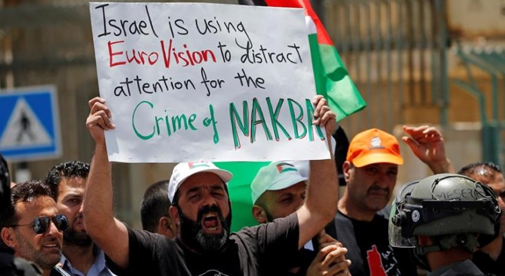 Nakba Day: Palestinians mark 71st anniversary of 'catastrophe'