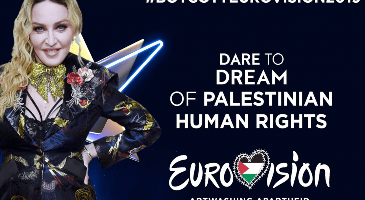 UK Palestine student groups call for Eurovision boycott