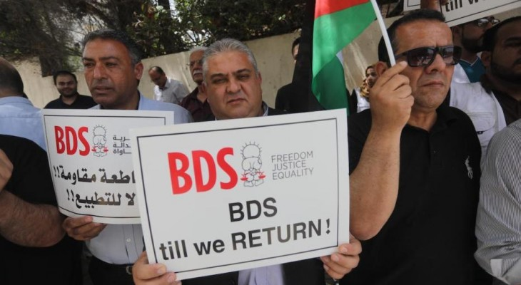 Palestine NGOs: German decision against BDS delegitimises peaceful resistance