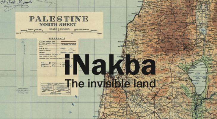 iNakba App