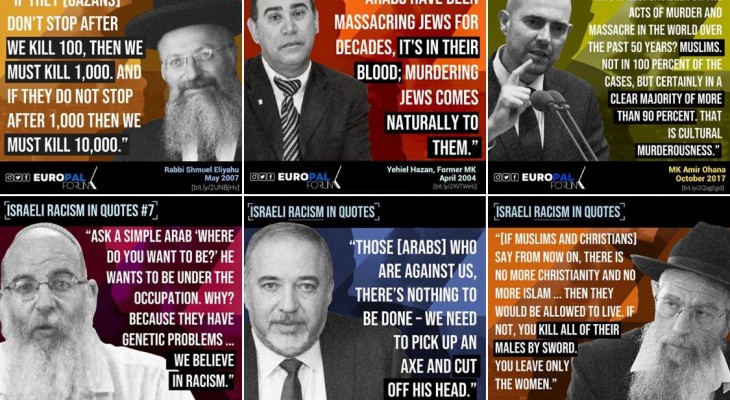 Israeli Racism in Quotes