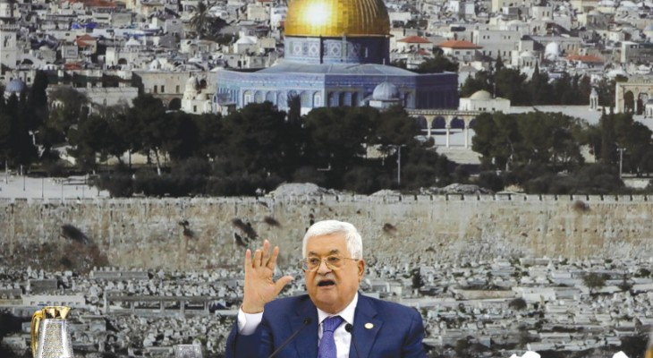 Belgium to vote on recognizing Palestinian state, sanctions on Israel