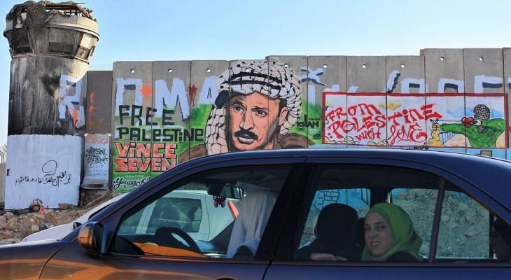 The dangers of driving under Israeli apartheid