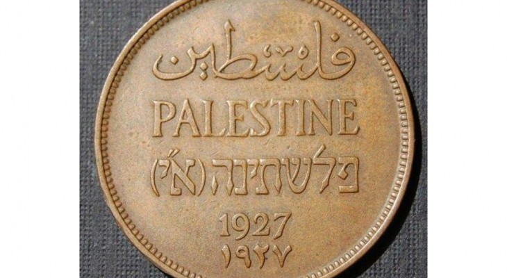 Israeli curator exposes Palestinian history looted and hidden by Israel
