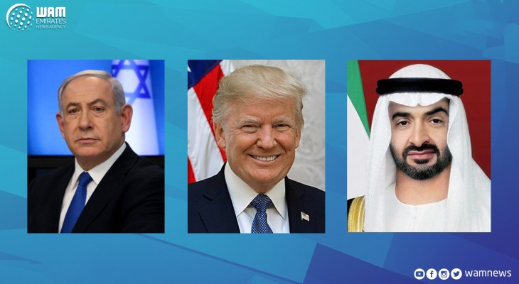 Joint statement of the United States, the State of Israel and the United Arab Emirates