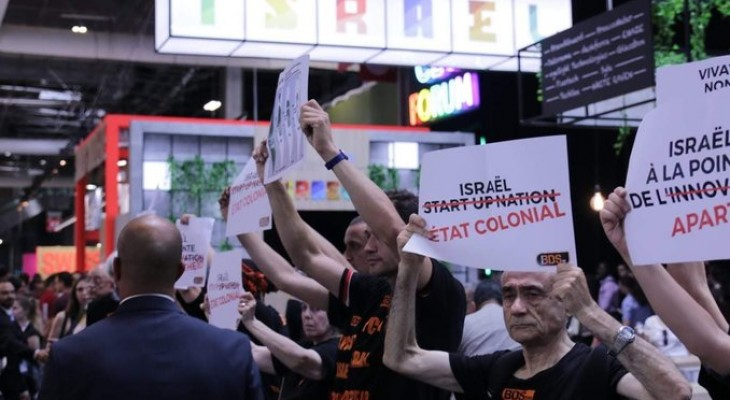 """""""The European Court recognition of the freedom of boycott is one step forward, we will build on it"""" - BDS activist Henri Eichholtzer"""