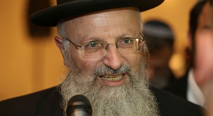 High Court: Rabbi of Safed must face discipline for racist incitement
