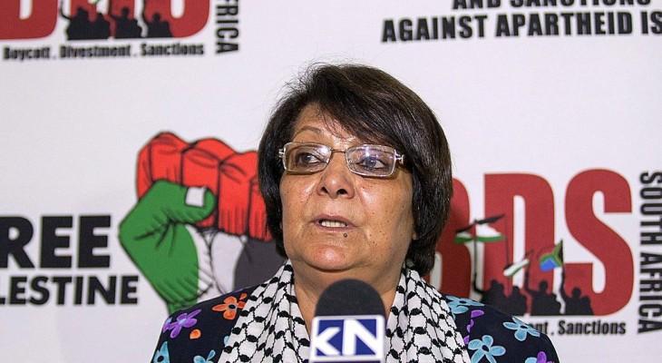 Zoom blocks Leila Khaled webinar after protests