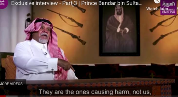 Opinion | Saudi Arabia's Campaign to Cancel the Palestinians