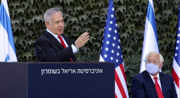 Arab Deals with Israel Weaken Prospect of Two-State Solution