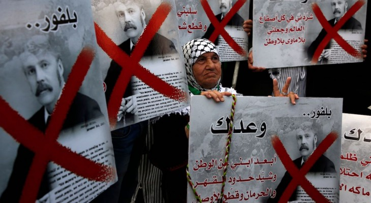 Palestine court hears case in lawsuit against UK over Balfour Declaration