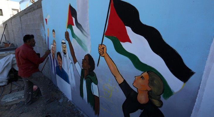 What is to be done: reflections on International Day of Solidarity with the Palestinian People