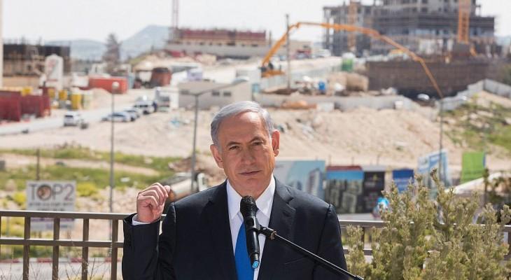 Inside Trump and Netanyahu's 'end of season' settlement bonanza