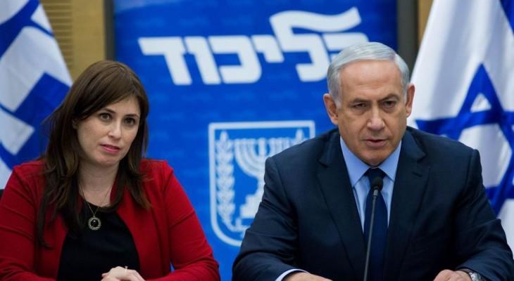 New Israeli ambassador urges UK to move its embassy to Jerusalem