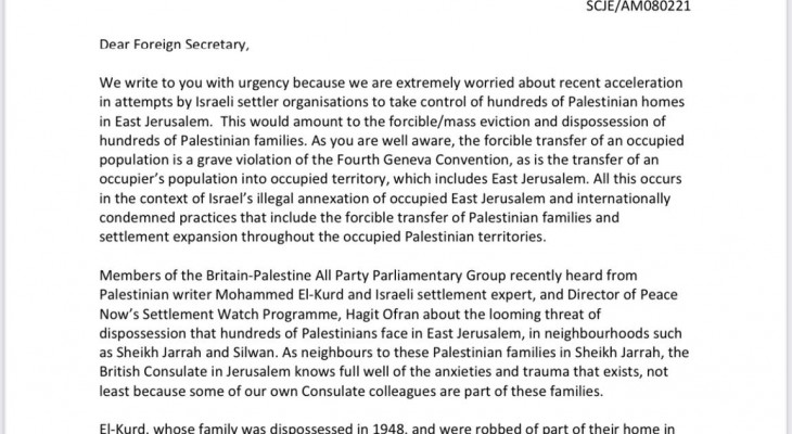 Over 80 UK parliamentarians call on Israel to stop the dispossession of Palestinian families in East Jerusalem, or face diplomatic consequences