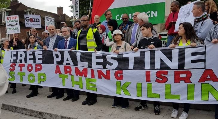 UK pension fund divests from Israel arms manufacturer