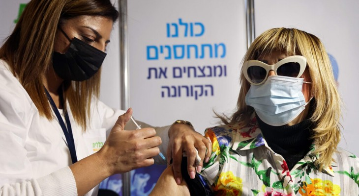 Israel's Vaccine Apartheid