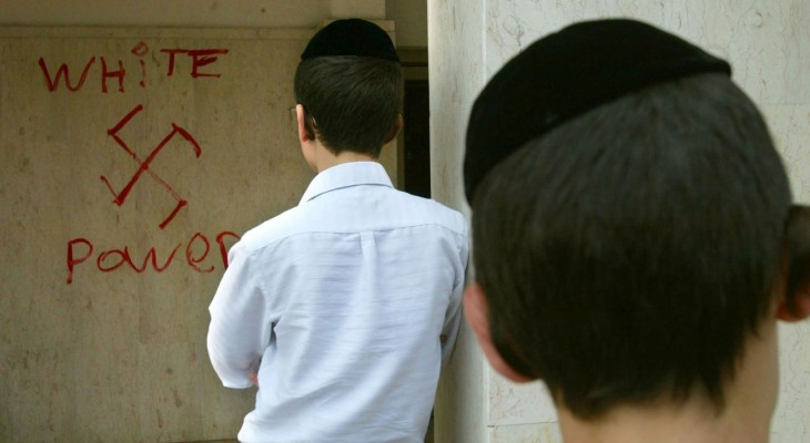 New antisemitism definition does not include most criticism of Israel or Zionism