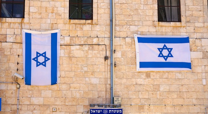 A new antisemitism definition to ease IHRA confusion