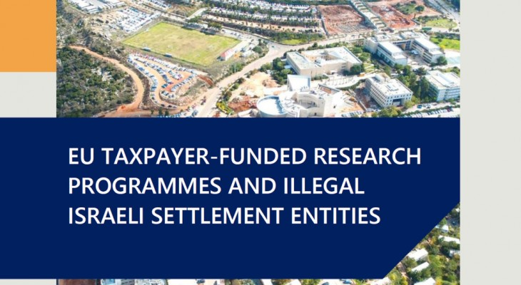Briefing: EU Taxpayer-Funded Research Programmes and Illegal Israeli Settlement Entities