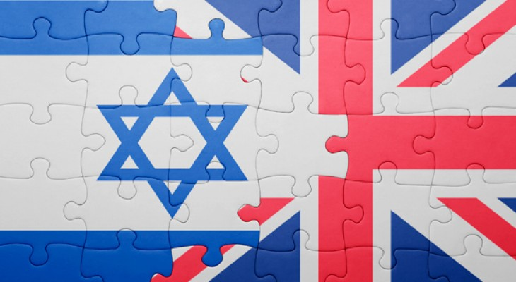 British Embassy in Israel launches new VC club