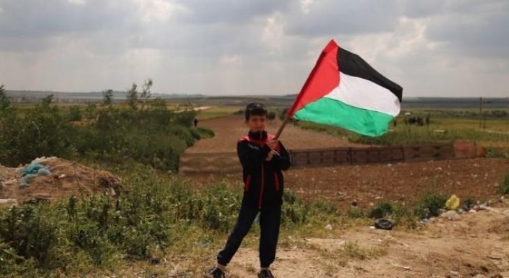 Palestinians in Israel Organize Palestine Flag March