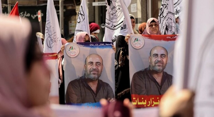 UN, EU condemn Palestinian Authority over activist arrests