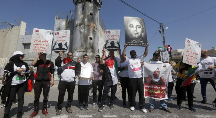 Israel ministers to call for more restrictions on Palestine prisoners